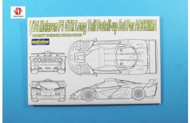Lamborghini Murcielago R-SV Detail-up Set für Aoshima - Hobby Design - HD02-0288
