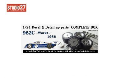 Porsche 962C Blaupunkt #2 #11 Supercup 1989 - Decal & Detail up parts Complette box 1/24 - Studio 27 - ST27-CP24014