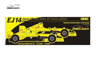Hesketh 308B Italy GP 1975 1/20 - Wolf Kits - WK-GP20107-S